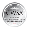 china-wine-and-spirits-competition-2016